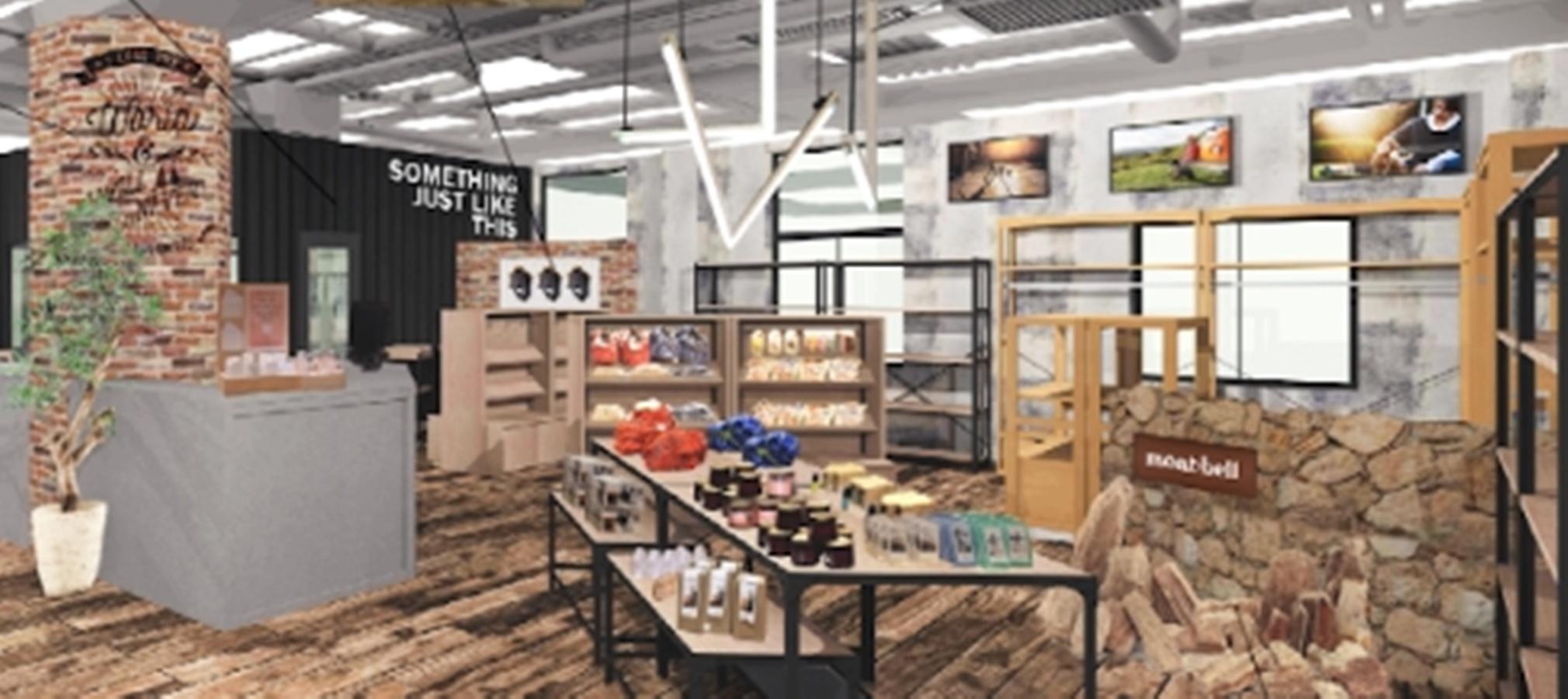 イオンペットがアウトレットモールに初出店!「イオンペット那須ガーデンアウトレット店」が7月20日オープン