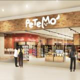 イオンモール熊本にペット専門店『PeTeMo(ペテモ)熊本店』がオープン!