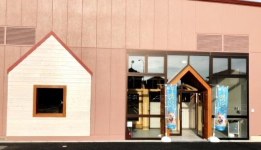 保護犬の里親になれる!関西圏初の譲渡センターが2018年8月1日(水)奈良県生駒市にオープン!