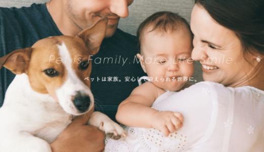 健康リスクがわかる!「ペット×遺伝子検査」で家族に迎える前の不安解消サービス開始