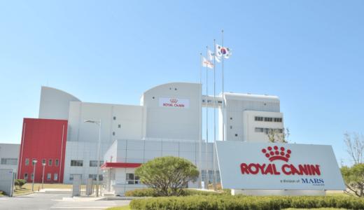 ロイヤルカナンが韓国工場を新設!世界93ヶ国で選ばれる健康ペットフードの需要に対応