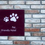 青森にはどんなペットホテルがある?宿泊の詳細やペットと行ける周辺情報をチェック!