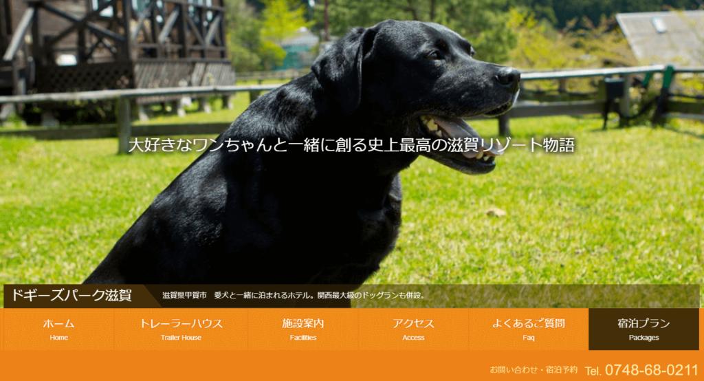 ペットと一緒に行く!関西旅行のおすすめスポット18選