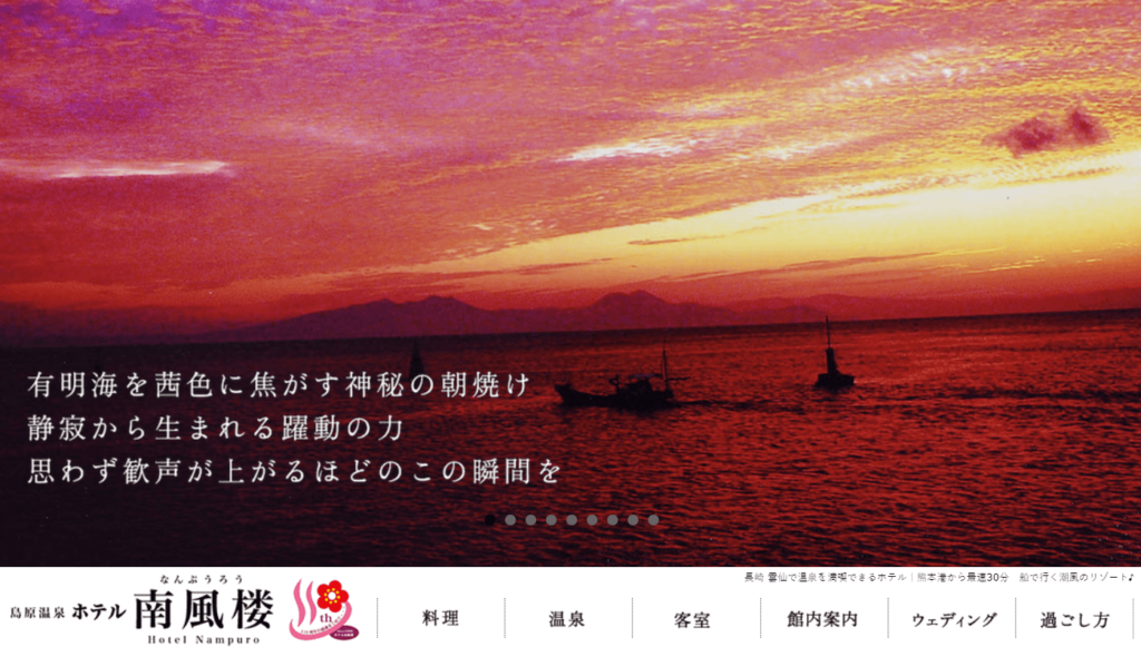 ペットと九州旅行を満喫しよう!おすすめのスポットを県別に紹介