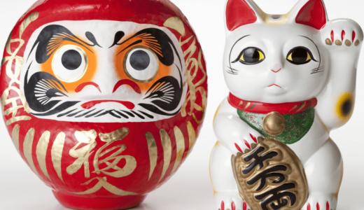 猫が主役の年賀状アイディア!可愛いかぶりものや無料素材があるサイトを活用するのもおすすめ