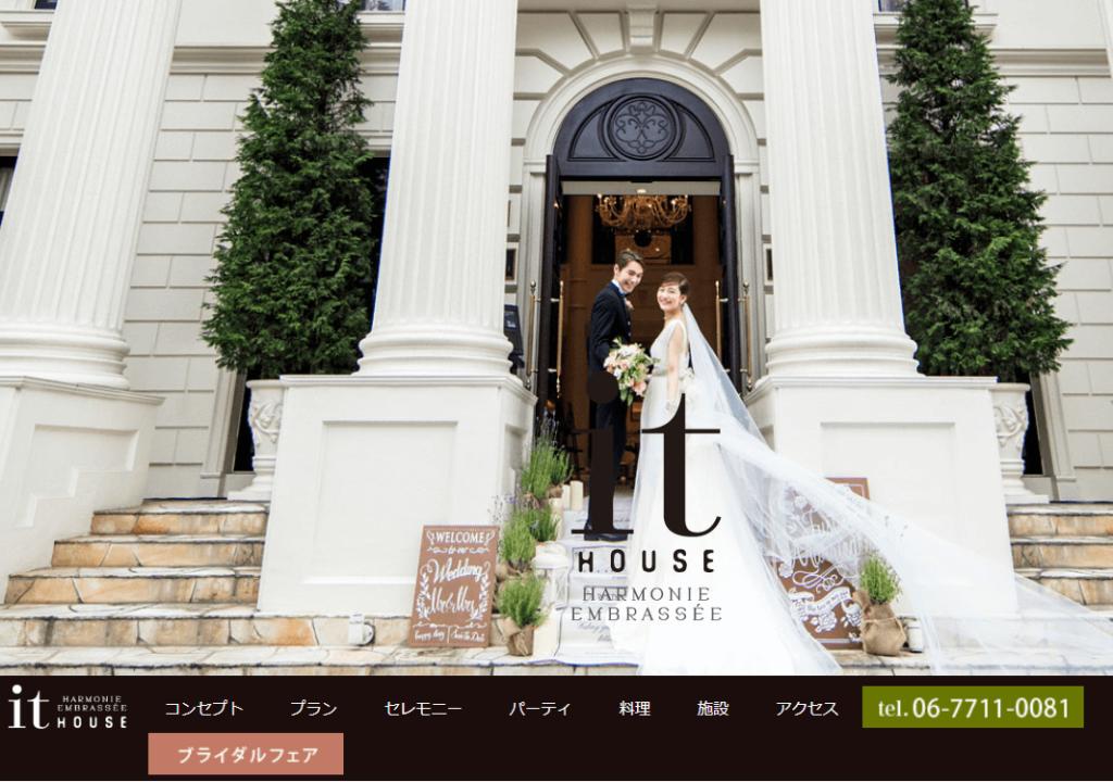 ペット 結婚式 大阪