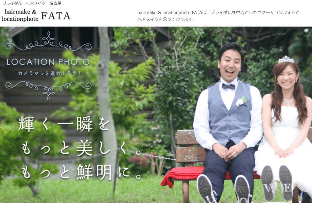 ペット 結婚式 名古屋