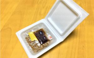 犬が納豆を食べるのはOK?得られる効果やおすすめのサプリ5選